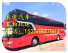 客车——杭州到龙岩客车直达大巴车一几天可以到