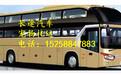 大巴)萧山到当阳客车一天有几班安全可靠/152提前订票