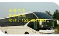 萧山到潍坊的大巴(汽车直达)大巴天天发车