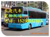 從杭州直達到宜春/汽車專線時刻表大巴車包車/附近哪里有