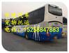 從路橋直達到宜春/汽車專線時刻表大巴車包車/附近哪里有