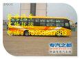 卧铺)温岭直达到许昌长途汽车多久到诚信服务152588线路一览表图片