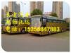 萧山到京山汽车客车(汽车直达)大巴线路一览表