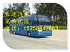 歡迎乘坐義烏到隆回/汽車票在線預定大巴車租車/提前訂票