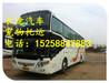 路桥到)连江汽车专线时刻表大巴车包车/附近哪里有