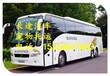 客車——杭州到宜春客車直達大巴車一線路圖