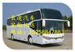 歡迎乘坐義烏到湘潭/客車大巴車專線安全可靠/24小時熱線