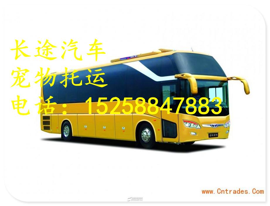 客車一一杭州到三穗直達客車152588長途汽車多久到客車之家
