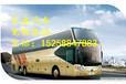 大巴車一蕭山到哈爾濱客車長途客車一歡迎您