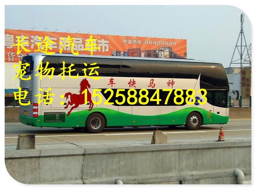 大巴車——義烏到陽江汽車直達汽車一線路一覽表