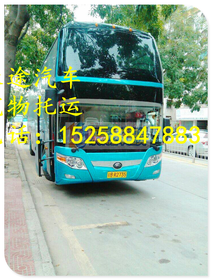 蕭山到臨滄大巴客車(汽車直達)大巴車型豪華