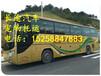 歡迎乘坐義烏到吉首/大巴車要多久到線路信息查詢/天天發車