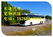 大巴车一杭州到龙岩客车长途客车一几天可以到