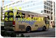 客车)杭州到芒市客车票在线预定宠物托运152588价格多少