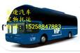 大巴車一廣州到東安汽車直達汽車一幾天可以到