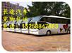汽車)溫嶺到宜春的直達客車大巴客運專線查詢