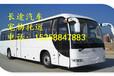 歡迎乘坐義烏到臨湘/客車票在線預定大巴車租車/節假日提前聯系