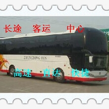 從成都到鄭州的客車/乘車時刻表圖片
