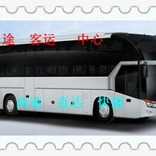 西安到景德鎮客運大巴(多少錢)網上訂票圖片