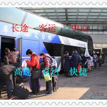 客車專線+西安到濟寧大巴車方便快捷圖片