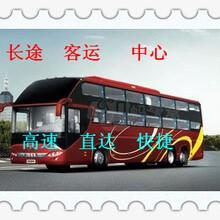 西安到重慶客車咨詢(多少錢)票價資訊圖片
