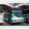 客车)成都到马鞍山直达汽车大巴(多少钱)在哪坐车/几点到
