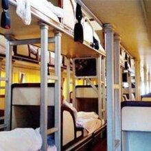 成都地区发到乐清的客车欢迎您预订春运汽车票图片