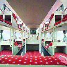 成都地区发到桂林的客车欢迎您预订春运汽车票图片
