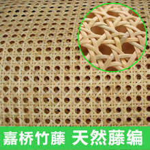 浙江藤家具材料生产厂家