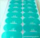黃岡PET綠色高溫膠帶優惠促銷高溫膠帶