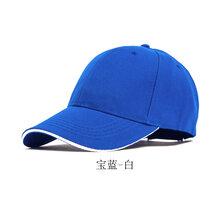 昆明廣告帽子印刷帆布帽印字禮品帽子定制活動帽批發圖片
