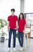 昆明團體服繡字廣告衫印刷群體服定制促銷服批發