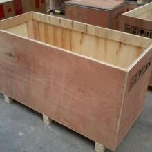 莱芜包装木箱定做厂家图片