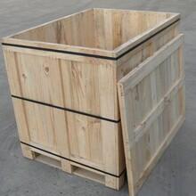 七台河包装木箱定做厂家图片