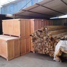 菏泽包装木箱厂家直销图片