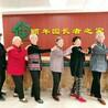 山东省沂水县金鹏颐年园医养服务中心