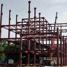 肇庆专业承接钢结构工程钢结构工程设计钢结构图片