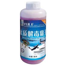 多元有机酸-氨基酸-水产养殖调水解毒-水质解毒霸王