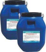 浓缩氨基酸肥水液---一桶可用500亩