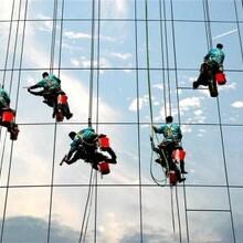 专业的玻璃清洗公司玻璃清洗图片