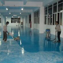 洪梅专业的酒店地板保洁哪家比较好酒店地板保洁图片