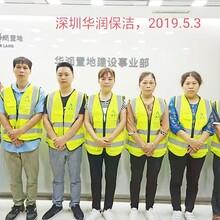 广东专业从事室内外开荒清洁服务优质服务室内外开荒清洁服务图片