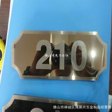 酒店KTV包厢门不锈钢门牌标牌指示牌定制厂家图片