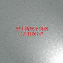 佛山彩色不锈钢乱纹板压纹板压花板定做厂家图片