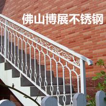 不锈钢精致镂空雕花楼梯扶梯扶手护栏定制厂家图片