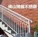 不锈钢精致镂空雕花楼梯扶梯扶手护栏定制厂家