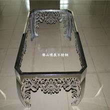 酒店KTV包厢彩色不锈钢茶几桌定做厂家图片