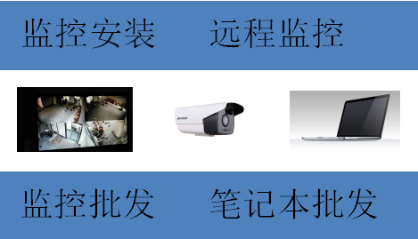 廣州華商傳媒廣告有限公司