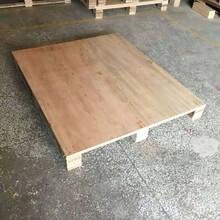 深圳专业定做胶合板卡板不二之选多层板卡板质量优良图片