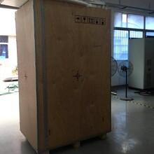 中山专业定做钢带木箱厂家直销钢带包边木箱钢带木箱图片